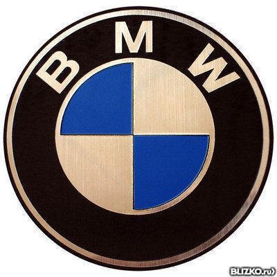 молдинги бампера bmw e32