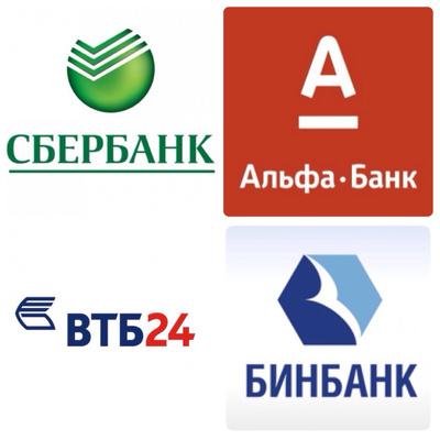 Картинка с логотипами банков