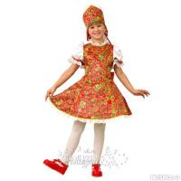 Детские карнавальные костюмы в интернет-магазине купить 36f5dfa31dfba