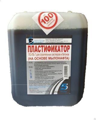 Купить пластификатор бетона в ростове на дону заливка цементного раствора в воде